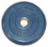 MB Barbell Диск для штанги цветной обрезиненный, 2.5 кг (51 мм), серия Стандарт