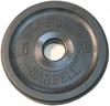 MB Barbell Диск олимпийский черный обрезиненный, 5 кг (51 мм), серия Евро-классик